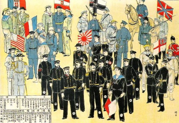 The Eight-Nations Alliance in the Boxer Rebellion