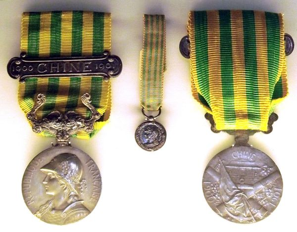 Typical Commemorative Medals - wikipedia.org