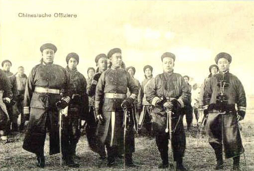 Members of the Qing Imperial Army - Photo Credit: wikipedia.org